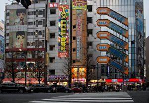 Akihabara, Tokyo - Photo by Zed Sindelar of CuriousZed Photography