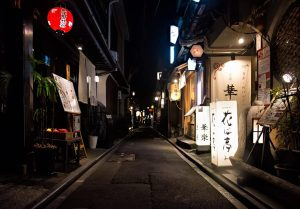 Gion, Kyoto, Japan - Photo by Zed Sindelar of CuriousZed Photography