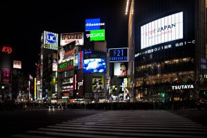 Shibuya Crossing, Tokyo, Japan - Japan - Photo by Zed Sindelar of CuriousZed Photography