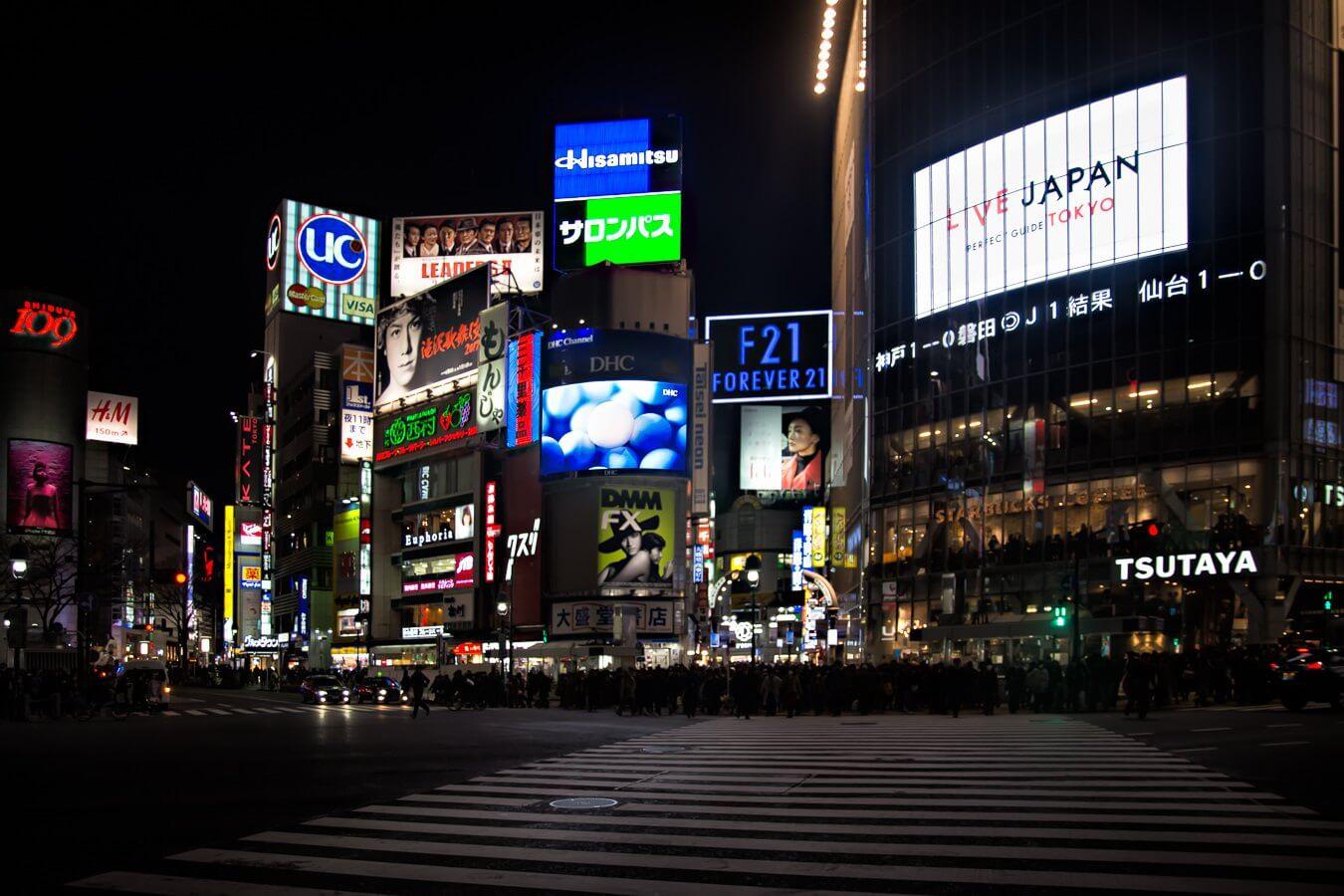 Shibuya Crossing, Tokyo, Japan - Photo by Zdenek Sindelar of CuriousZed Photography