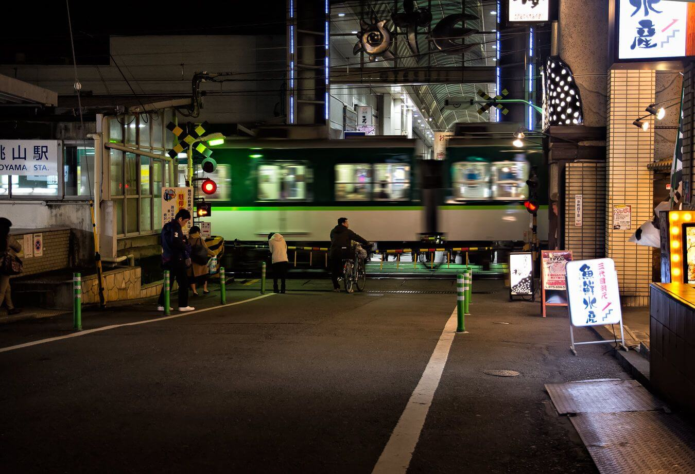 Kyoto at Night, Japan - Photo by Zed Sindelar of CuriousZed Photography