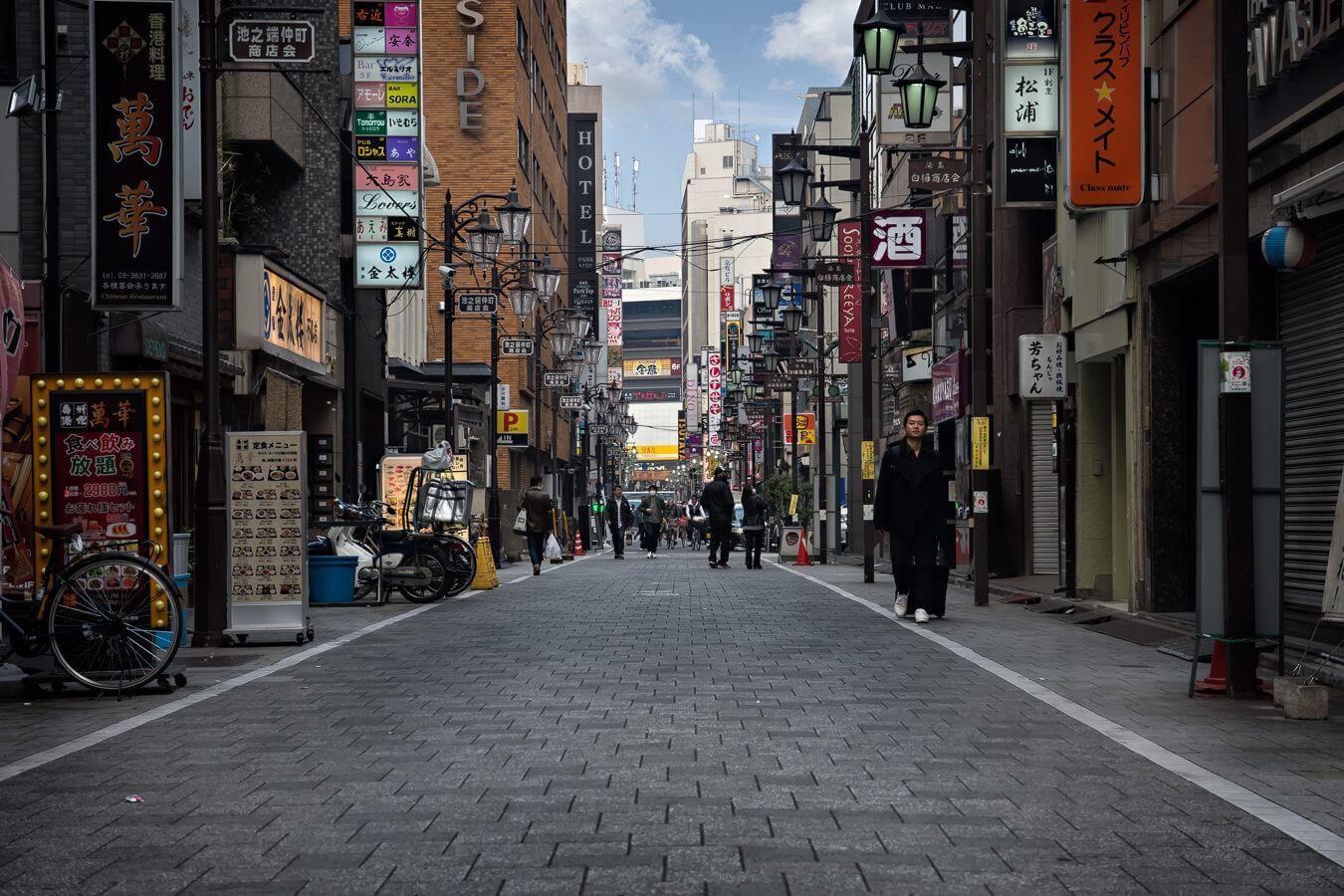 Street in Osaka, Japan - Photo by Zed Sindelar of CuriousZed Photography