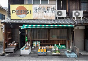 Village store, Kyoto, Japan - Photo by Zed Sindelar of CuriousZed Photography