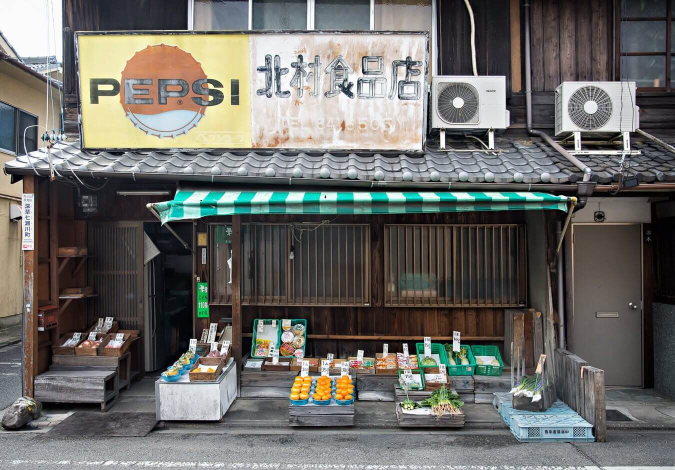 Village store, Kyoto, Japan - Photo by Zed Sindelar of CuriousZed Photography