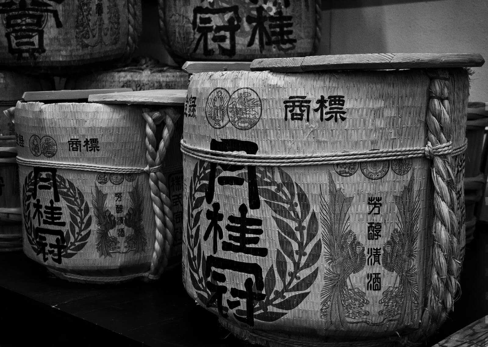 Sake barrels, Osaka, Japan - Photo by Zdenek Sindelar of CuriousZed Photography