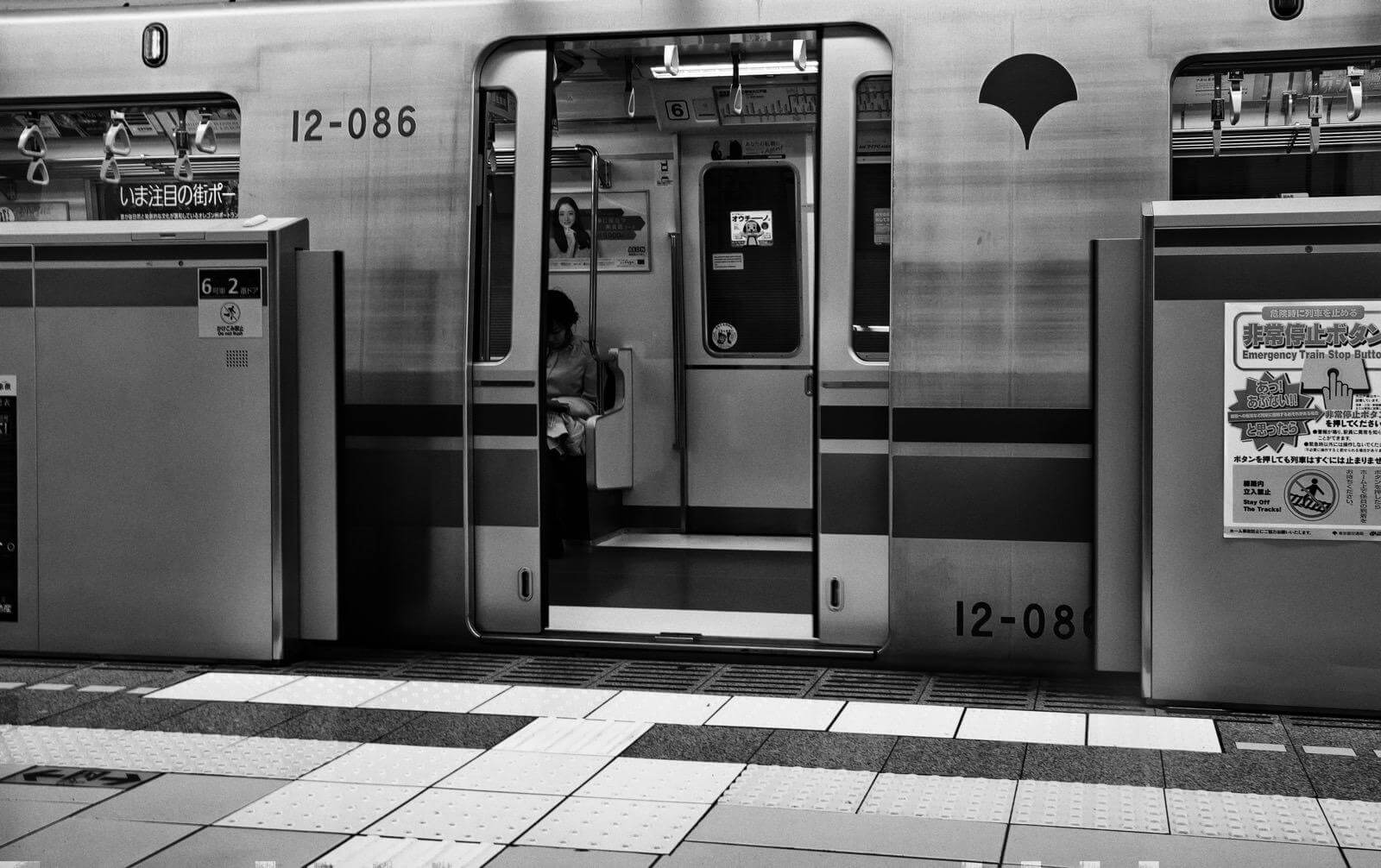 Subway coach in Tokyo, Japan - Photo by Zed Sindelar of CuriousZed Photography