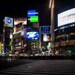 Tokyo, Japan - Zdenek-Sindelar-CuriousZed-Photography